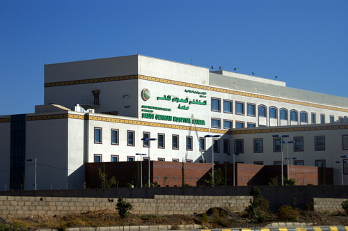 Saudi German Hospital, Sanaa