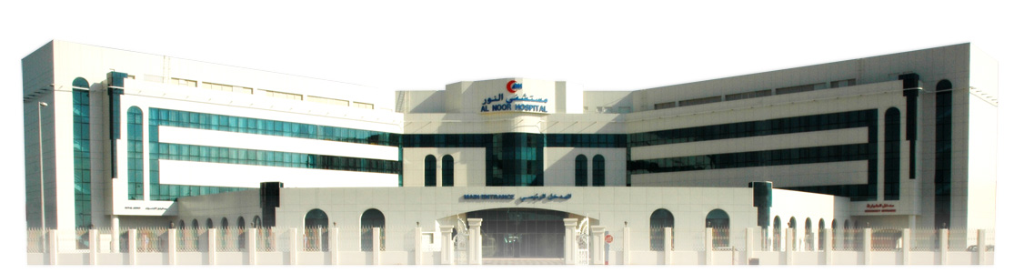 Al Noor Hospital, Airport Road, Abu Dhabi
