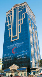 New Medical Centre Specialty Hospital, Abu Dhabi